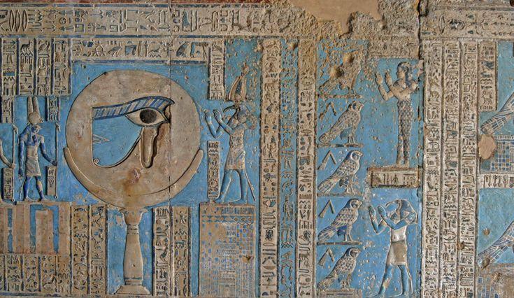 13.Diseña tu propia colección. Cultura egipcia. Pulsera. Jeroglífico de inspiración '' Ojo de Horus'' que significa ''un simbolo mágico, protector y sanador'', muy usado en la iconografía de esta cultura.