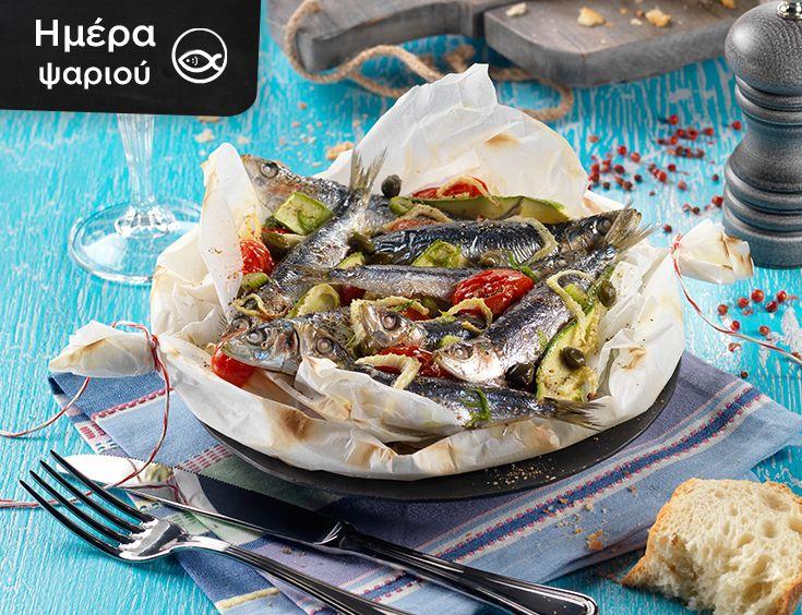 Σήμερα απολαμβάνουμε φρέσκια σαρδέλα σε εξαιρετική τιμή, με ΑΒ Σαλάτα Τρίχρωμη, για ένα υγιεινό, νόστιμο γεύμα!