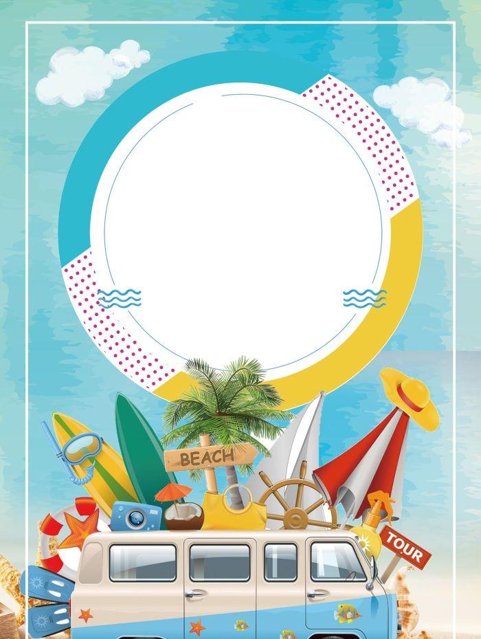 2019的卡通,汽車,旅遊,旅遊海報、,旅遊背景,旅遊素材 | 設計參考