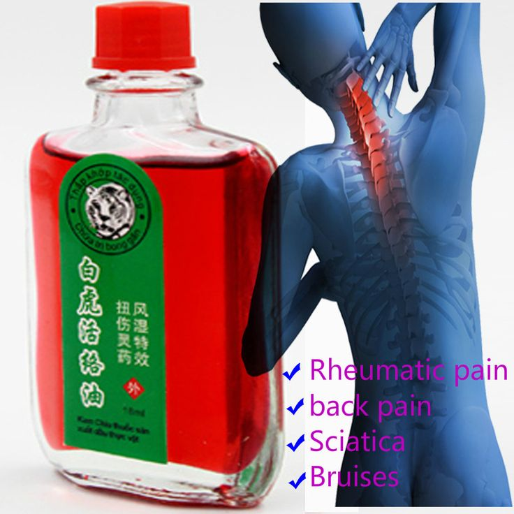 White Tiger Balm Active Oil rheumatic arthritis Sciatica numbness joint pain Relief Pain In Muscles And Joints Essential Oils