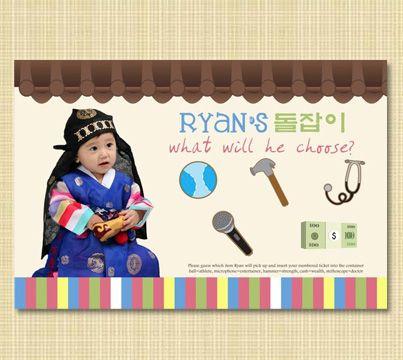 Clark's doljabi board (Korean rainbow stripes)