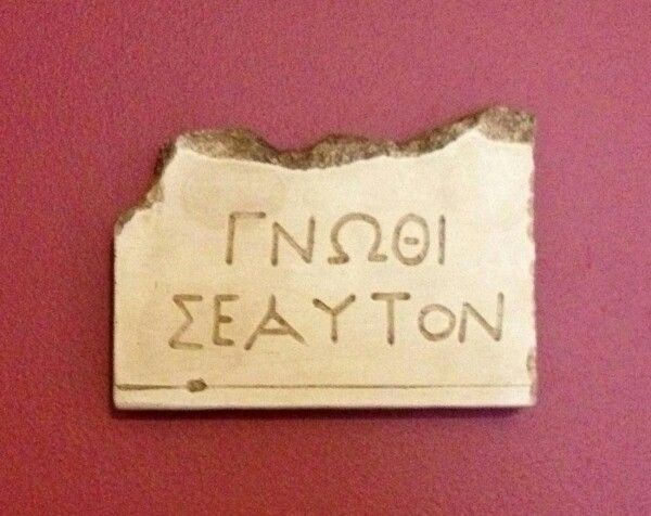 """The Ancient Greek aphorism """"know thyself"""" (Greek: γνῶθι σεαυτόν, transliterated: gnōthi seauton; also ... σαυτόν … sauton with the ε contracted), is one of the Delphic maxims and was inscribed in the pronaos (forecourt) of the Temple of Apollo at Delphi according to the Greek periegetic"""