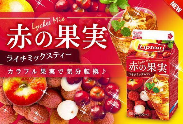 赤の果実 ライチミックスティー 500ml