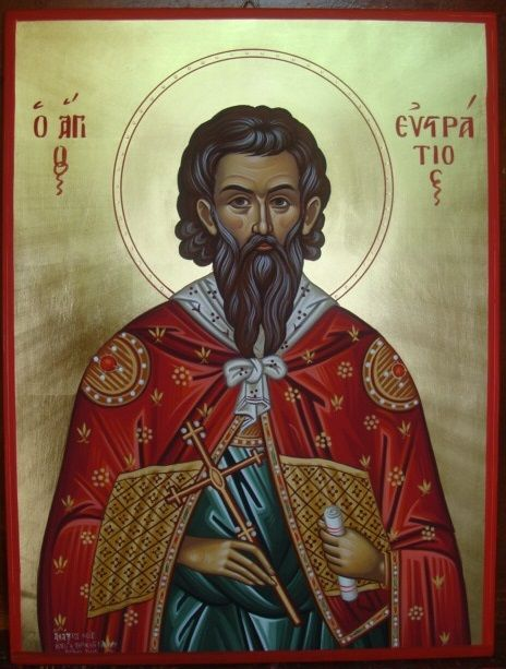 Ο Άγιος Ευστράτιος, St. Efstratios