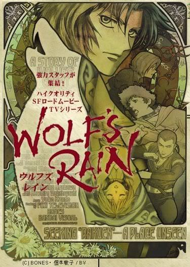 Wolf's Rain Poster . . . really don't get the Mucha references in the art. It just doesn't feel right with the bleakness of the series.