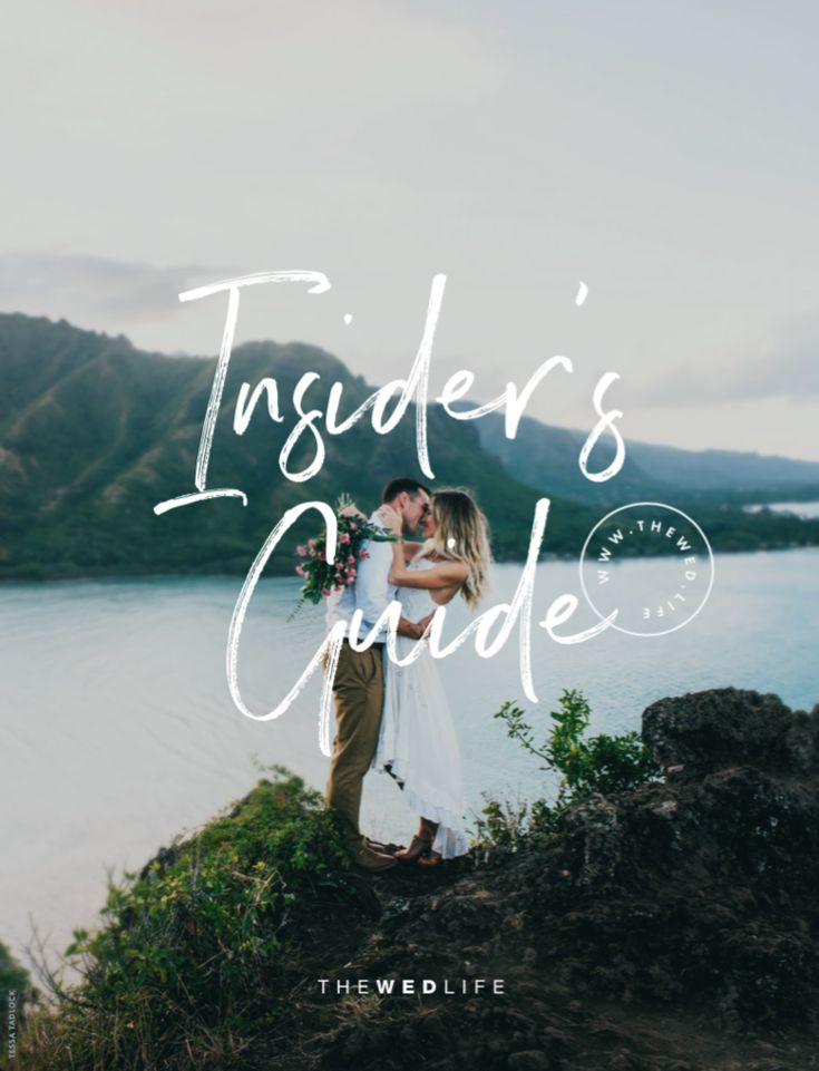 Wedding Insider's Guide Truth bomb: planning a wedding can be super stressful and a lot less fun than you thought it would be, am I right?! That's why I created this freebie for you. I want you to go in with a wedding game plan, so I'm showing you where to start first and why, I'm giving you a few tools to trim your guest list, breakdown your budget, and even show you how to make your rehearsal and ceremony run smooth.