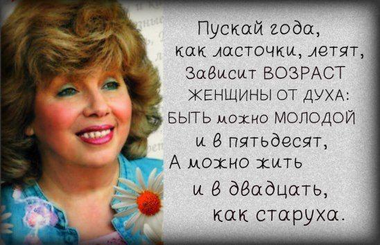 Лариса Рубальская Одноклассники