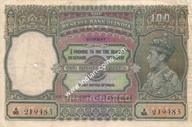 British India Bank Notes - Si No 219485