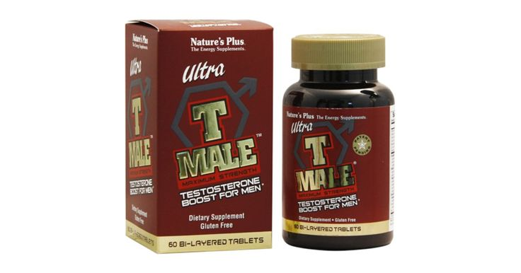 Claim Your Male Testosterone Boost! - http://gimmiefreebies.com/claim-your-male-testosterone-boost/ #Free #Freebies #Gratis #Supplements #ad
