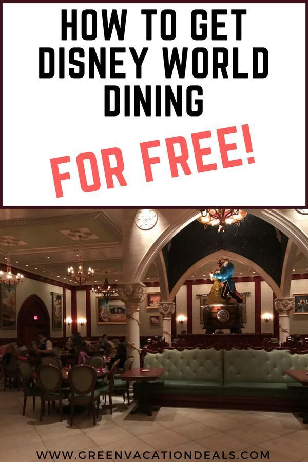 How To Get Disney World Dining For Free Disney World Deals