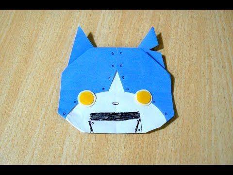 3分折り紙 妖怪ウォッチ ゴルニャンを簡単に折ってみた - YouTube