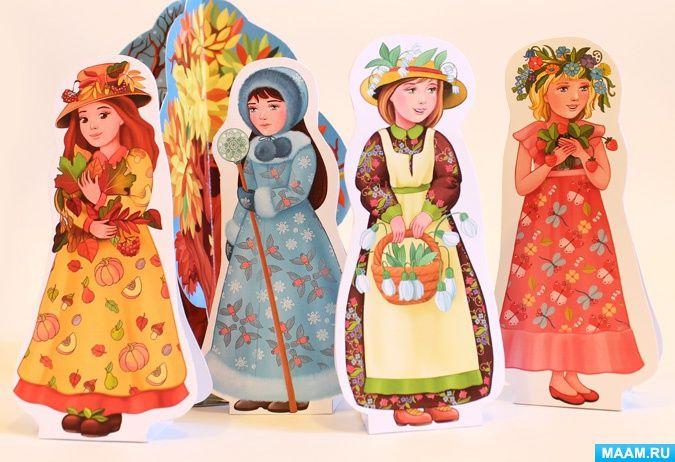 Времена года в образах девушек: все материалы для детей по теме. «МААМ—картинки». Воспитателям детских садов, школьным учителям и педагогам - Маам.ру