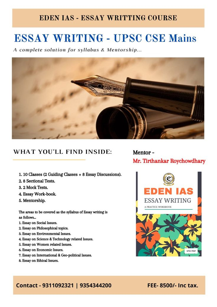 Essay Writing Course Upsc Main 2021 2022 In 2020 Book For