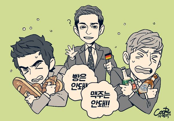 Abnormal Summit. Robin, Daniel and Julien