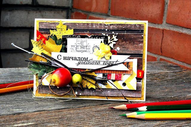 Светлана VasilisaV: Первый! Фрукты и ягоды в Scrapberry's!