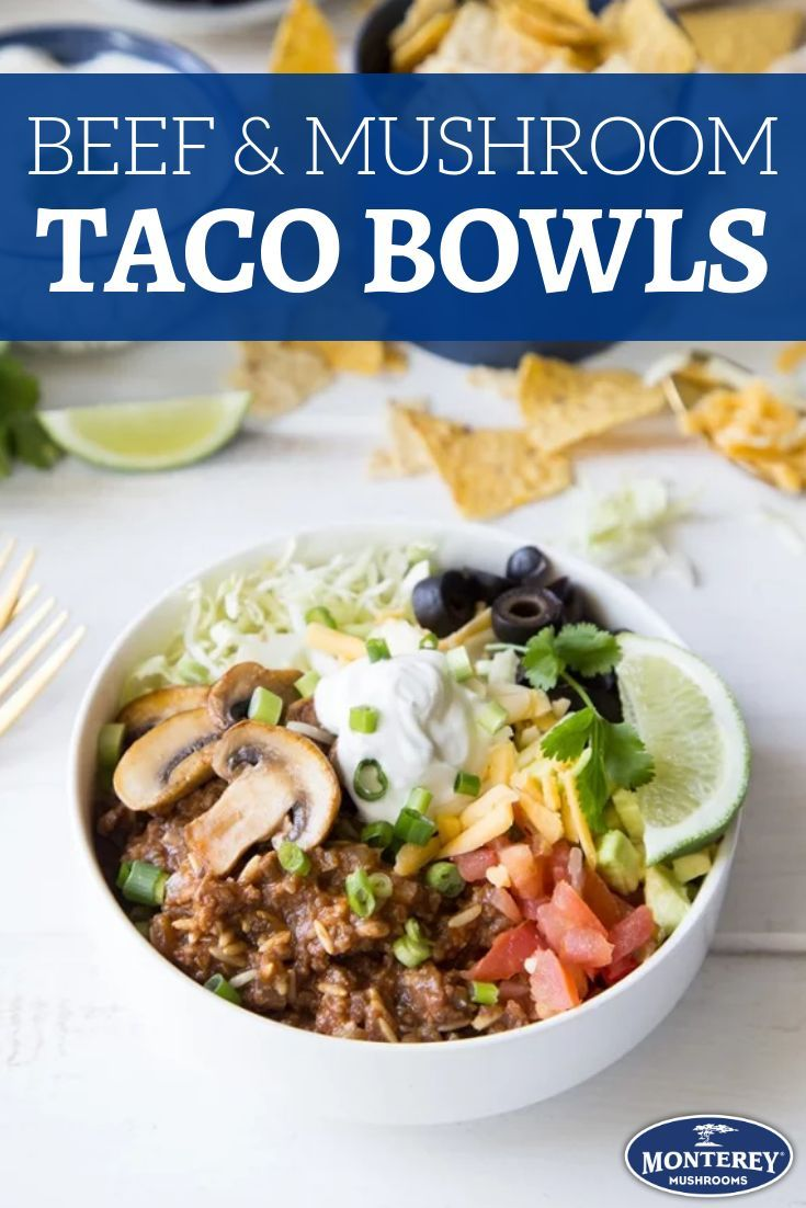 Blended Mushroom Beef And Brown Rice Taco Bowls Healthy Crockpot Recipes Healthy Dinner Recipes Easy Dinner Recipes