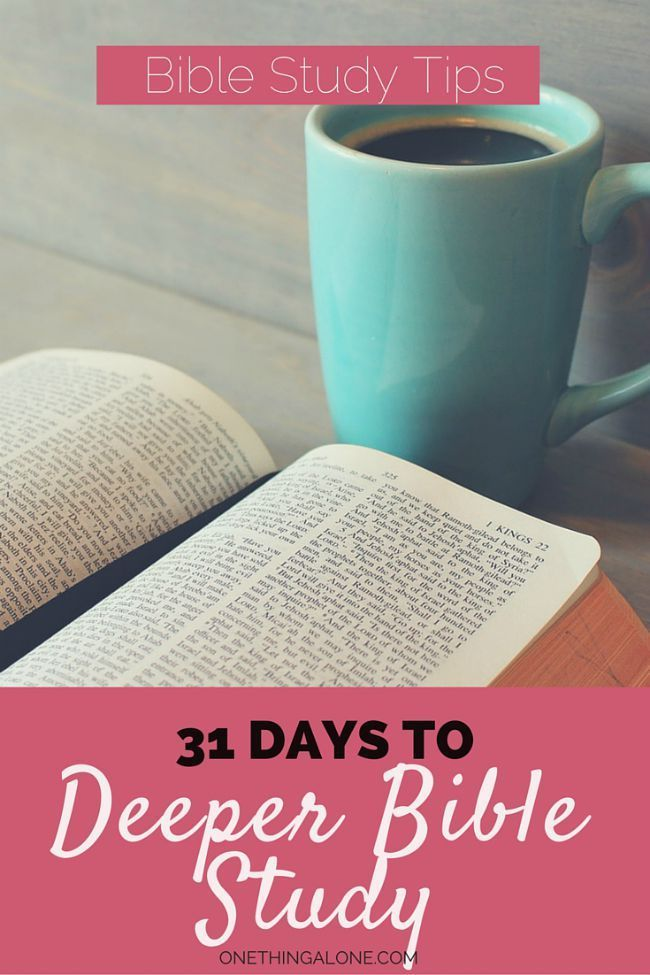 If you want to get deeper in your personal Bible study time, this series is exactly what you need!