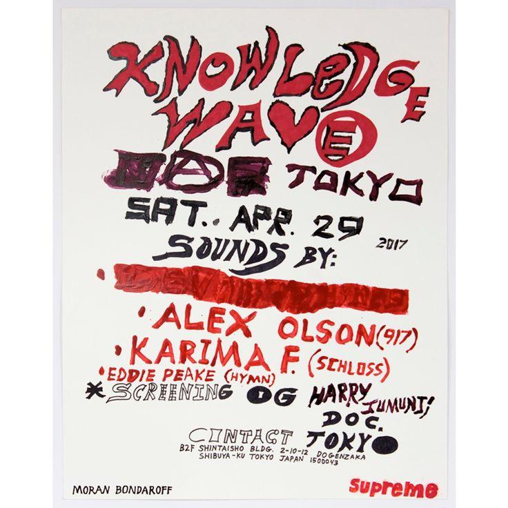 ニューヨークで話題のKnow Waveが今年も東京でイベントを開催