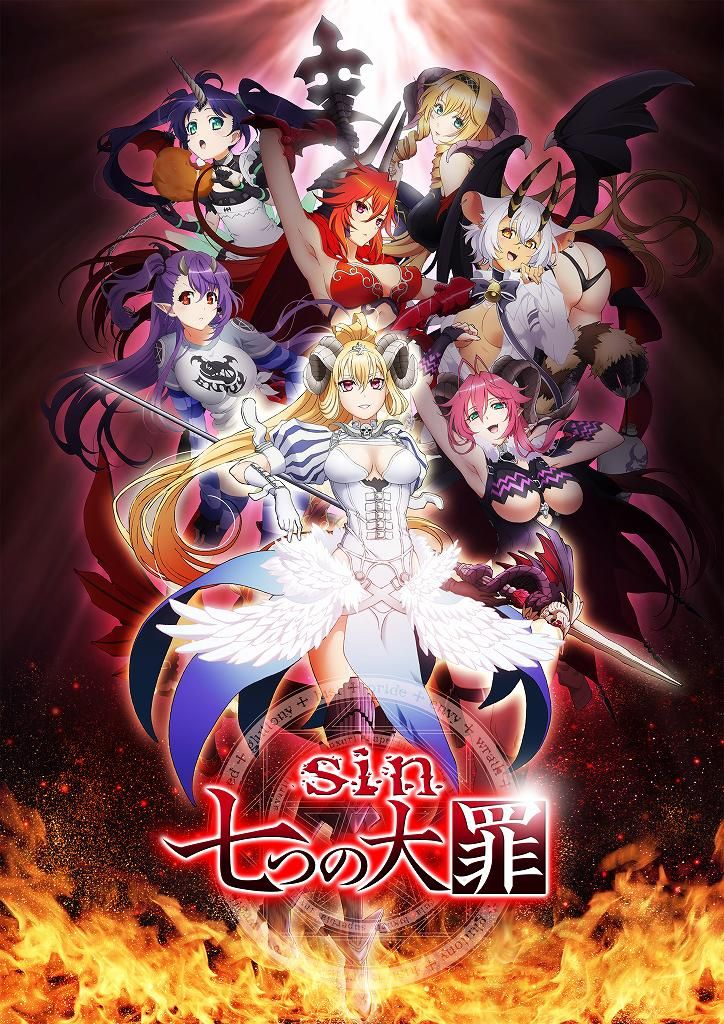Eri Kitamura se une al reparto del Anime sin Nanatsu no Taizai como Lucifer.  >>https://otakunews01.tumblr.com/post/149832198961/eri-kitamura-se-une-al-reparto-del-anime-sin #7_sin #anime