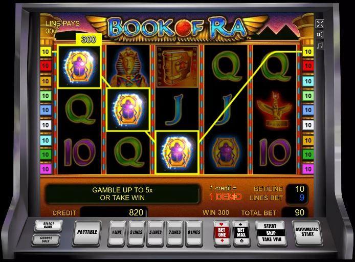 Скачать игровой автомат книги бесплатно ешка онлайн игровые автоматы играть