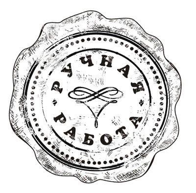 Сумочка для подарков своими руками - Ярмарка Мастеров - ручная работа, handmade