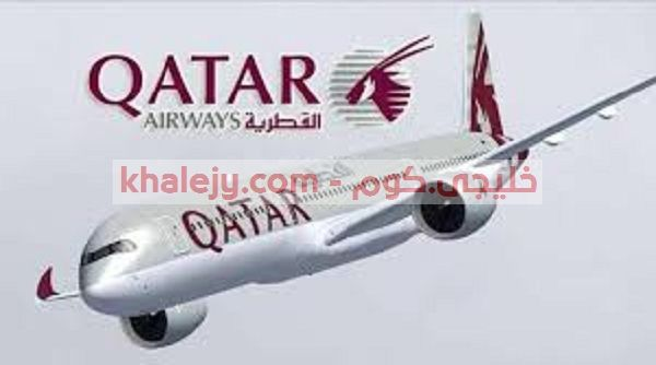 وظائف الخطوط الجوية القطرية للمواطنين والمقيمين عدة تخصصات تعلن الخطوط الجوية القطرية في قطر عن وظائف شاغرة للمقيمين وال Passenger Jet Qatar Airways Passenger