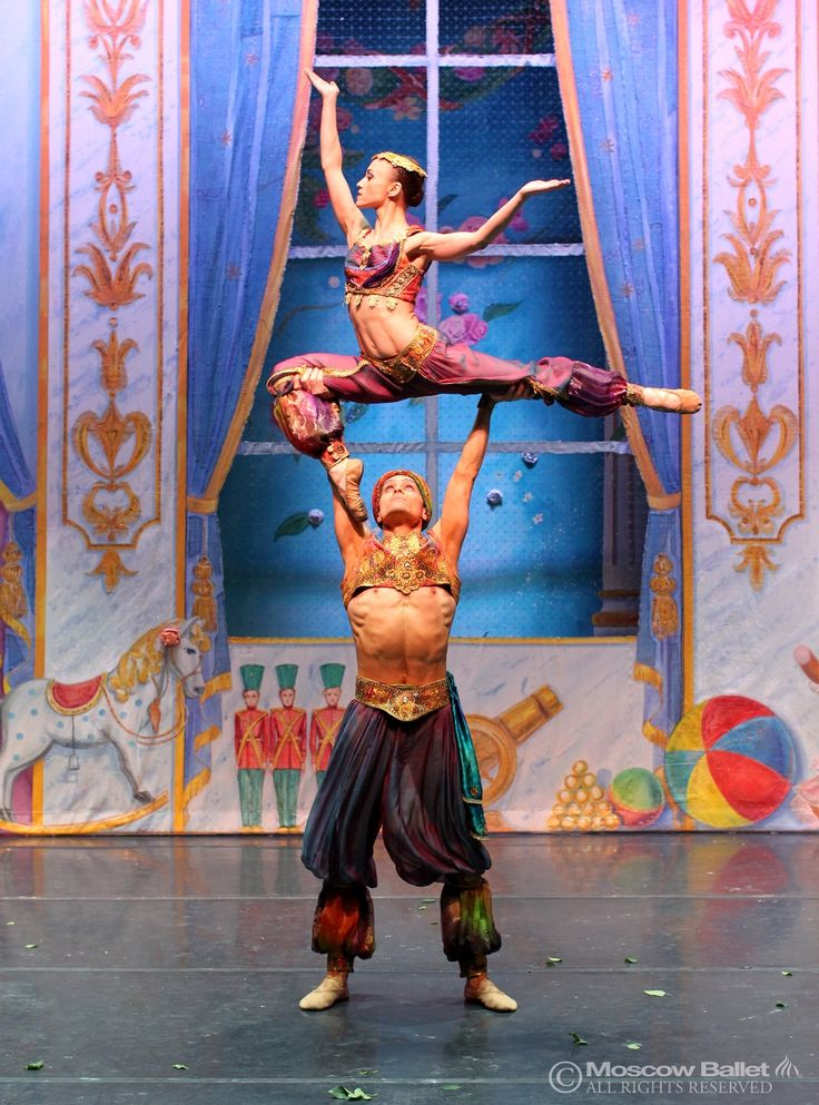 Act II, Arabian variation (east coast tour)