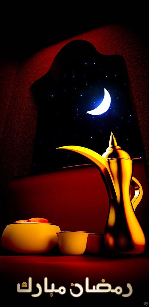 Ramadan by WaleedAlMalki.deviantart.com