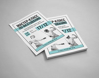 """Check out new work on my @Behance portfolio: """"Flyer for fencing workshop"""" http://be.net/gallery/61117471/Flyer-for-fencing-workshop"""