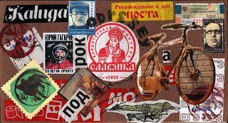 resist: 106. PLANER (RUSSIA)
