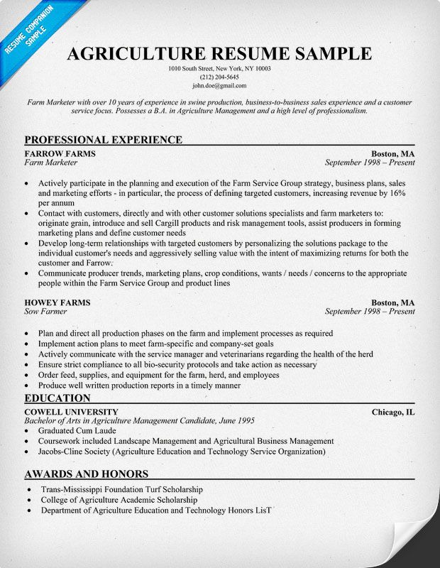agriculture resume help   will come in handy when i