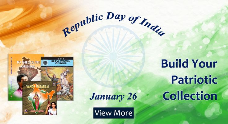 Republic Day special Product Collection on Giri.