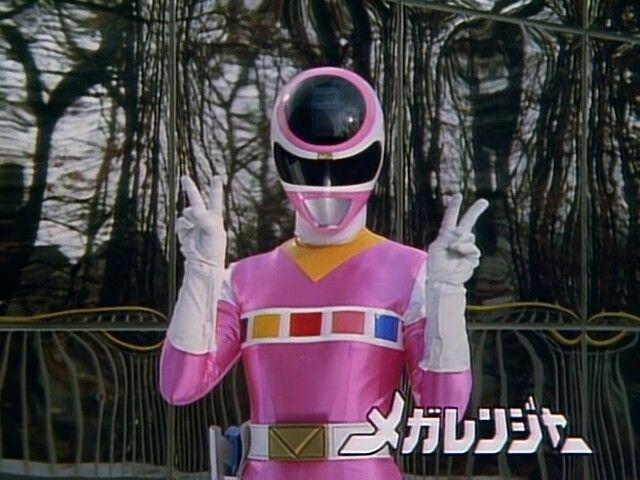 Mega pink