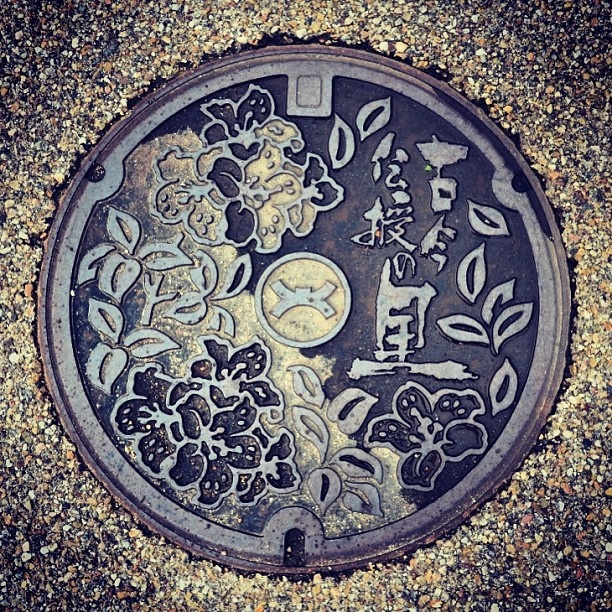 art design | street design | manhole cover | japan | col. 43