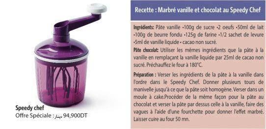 Marbré vanille et chocolat au speed chef - Tupperware