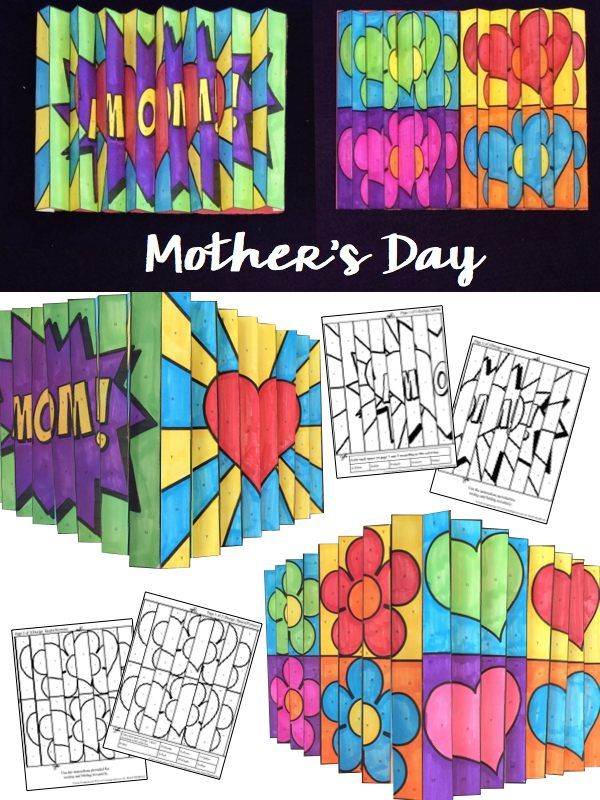 Mother's Day agamographs. Super cool contemporary art activity. Fun for kids, easy for teachers and a result that Mom won't soon forget!