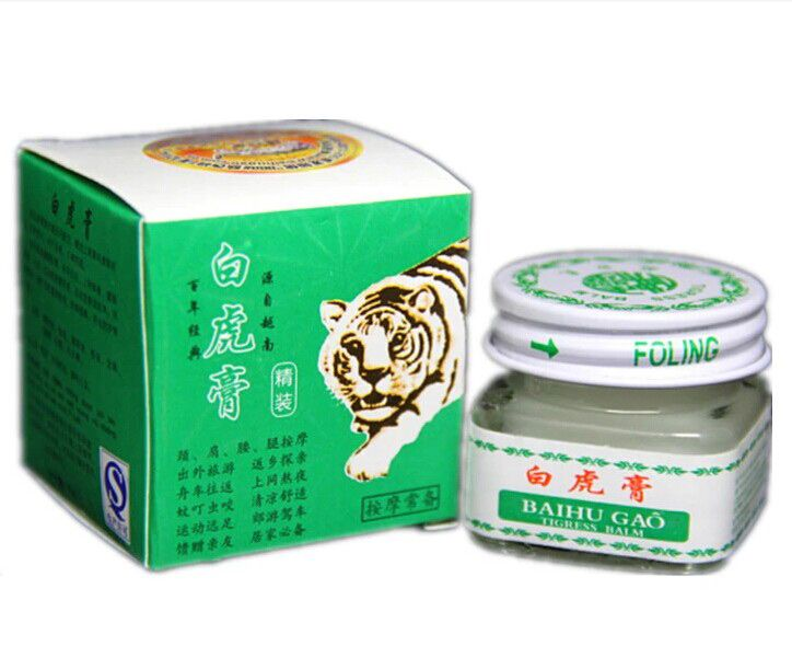 3pcs/lot White Tiger Balm ointment for Headache Toothache Stomachache balm tiger Pain Relieving Balm Dizziness essential balm