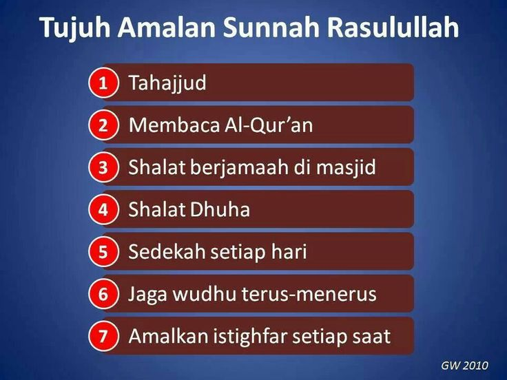 Tujuh Amalan Sunnah Rasulullah