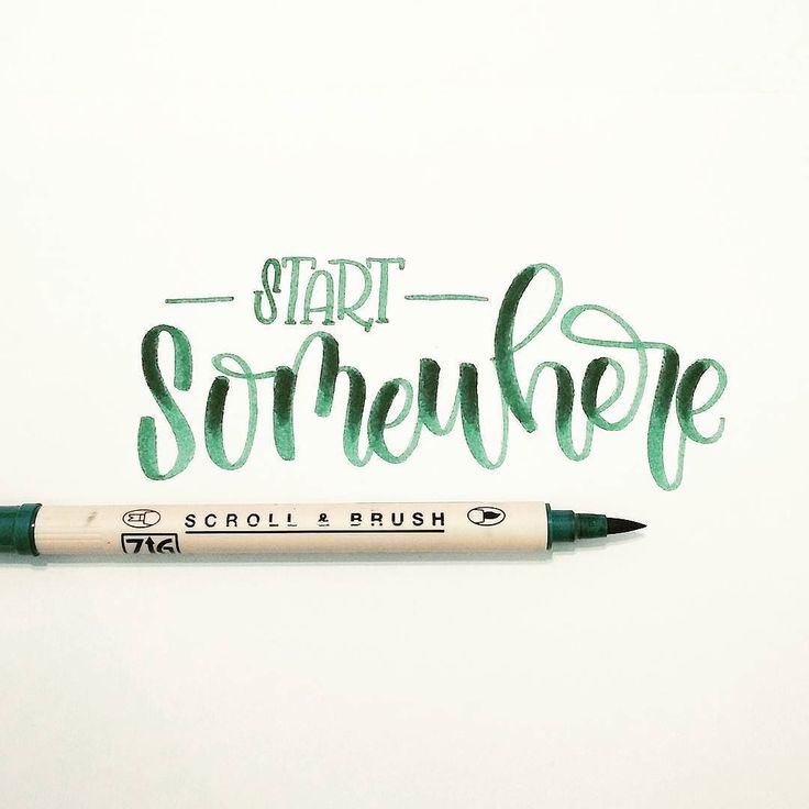 Because it won't start it self..  #LxM pen : Scroll and Brush Zig Kuretake . . . #handlettering #brushlettering #brushcalligraphy #goodtype #artoftype #bftype #belmenid #kaligrafina #cutelettering #lettering #green #brushpen #zigscrollandbrush