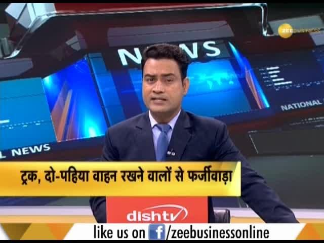 Fake Motor Insurance Policies More Than Double In Last Two Years India News Business News With Images Motor Car All Cars Car Insurance