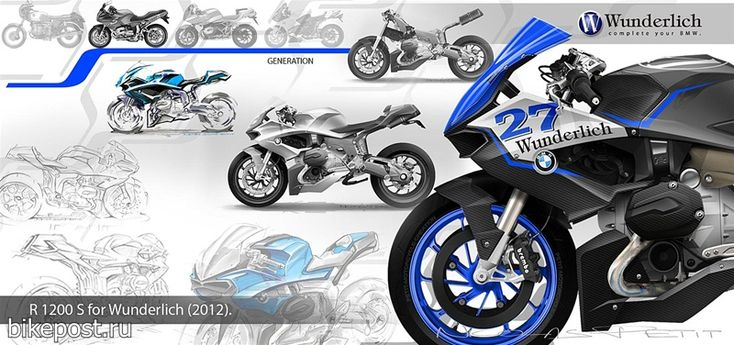 Концепт мотоцикла BMW R1200GS HP2