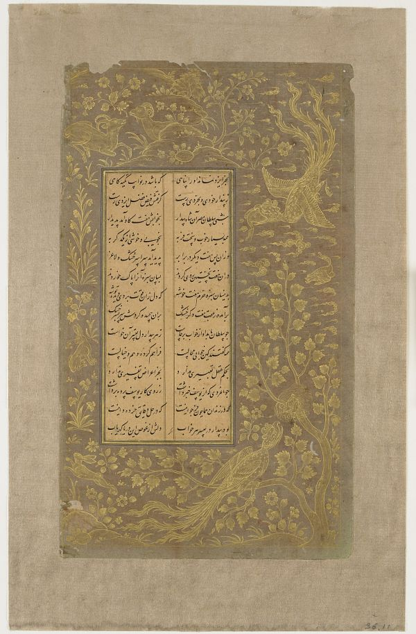Folio from Yusuf u Zulaykha by Jami (d. 1492)  TYPE Detached manuscript folio MAKER(S) Author: Jami (died 1492) HISTORICAL PERIOD(S) Safavid period, 1557 MEDIUM Ink and gold on paper DIMENSION(S) H x W: 25.2 x 15 cm (9 15/16 x 5 7/8 in) GEOGRAPHY Iran, Qazvin
