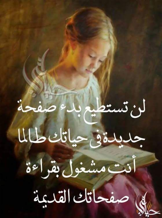 Pin by إيلا on صور منوعة | Arabic quotes, Arabic poetry