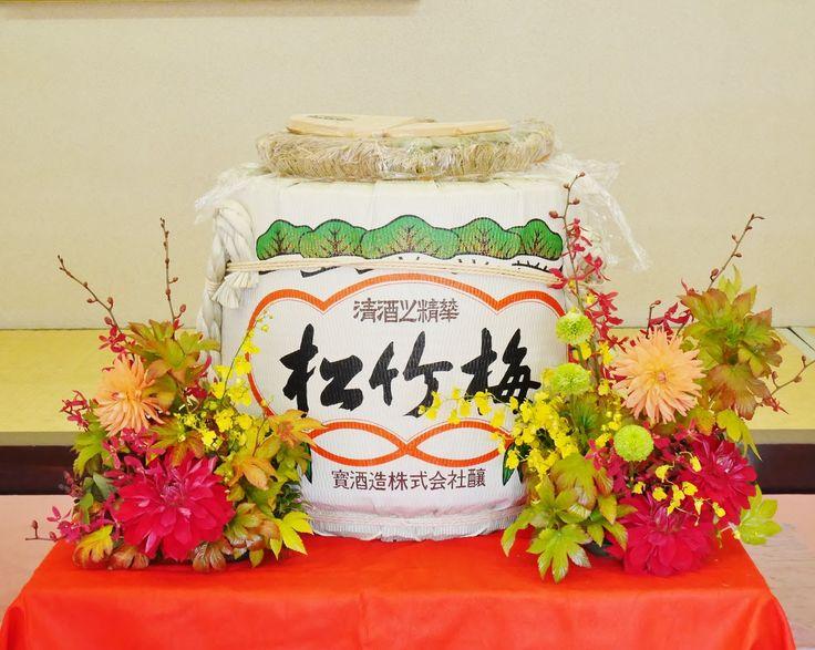 #VressetRose # Wedding # japanese # entrance #Flower #Bridal # ブレスエットロゼ # ウエディング # 和風 #鏡開き#酒樽# エントランス # 花 # ブライダル