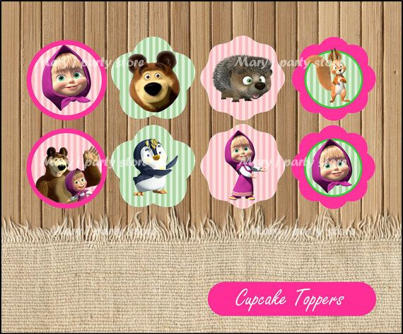 Masha and The Bear toppers Masha and The Bear by Maryjpartystore