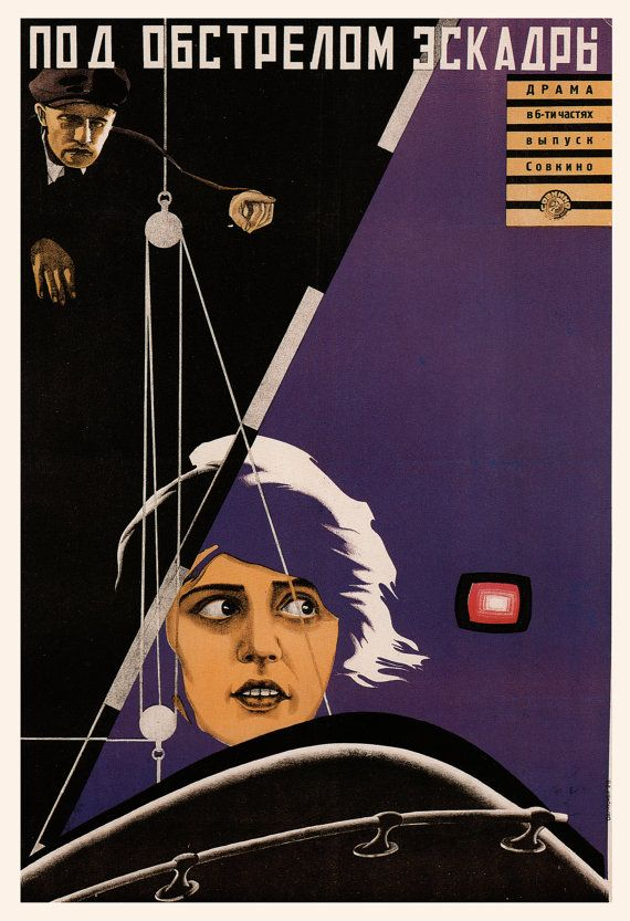 RUSSIAN AVANT GARDE Poster Vintage Purple by EncorePrintSociety