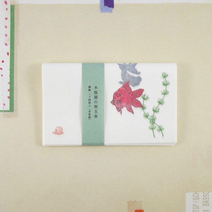 Koi Fish Traditional Kaishi Paper Pad - 24 Sheets