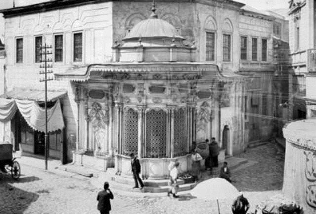 Sultan I. Abdülhamid Sebili ve Sıbyan Mektebi Eminönü
