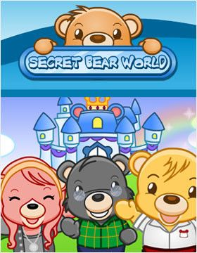 Secret Bear World is creating a Kickstarter campaign to develop a very cool new feature in Secret Bear World - BRICK BUILDING! Inspired by Minecraft and LEGO, Brick Building will give players more interactive gameplay with the virtual world as they build with a huge variety of tiles and blocks to construct their own worlds from their imaginations, and build customized environments such as Ice Castles and Secret Agent Headquarters. You will be able to build anything you ever dreamed of!