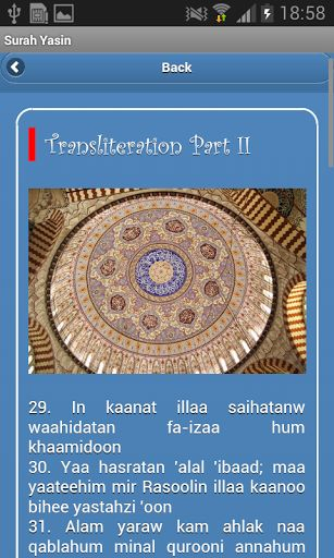 islam some important surahs Surah al-baqarah, chapter 2, introduction of this surah from the point of islamic doctrine in of surah an-nur contains some important.
